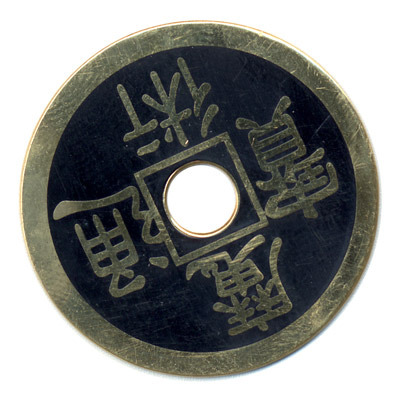 Palming coin Chinese Half dollar size HALF