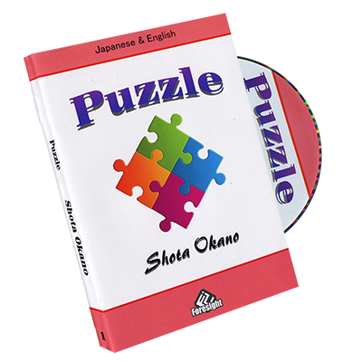 Puzzle by Shota Okano